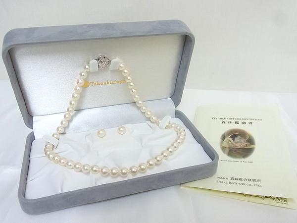 Necklace&Earrings