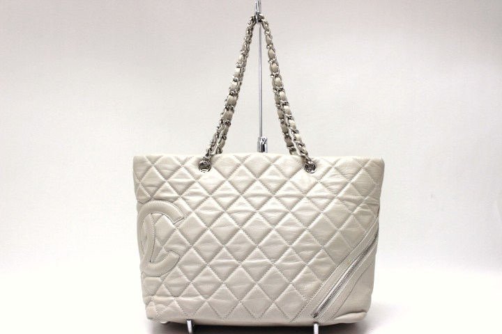 Cotton Club Chain Totes Bag